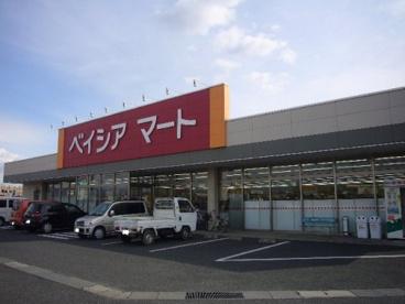 ベイシアマート伊勢崎あずま店の画像1