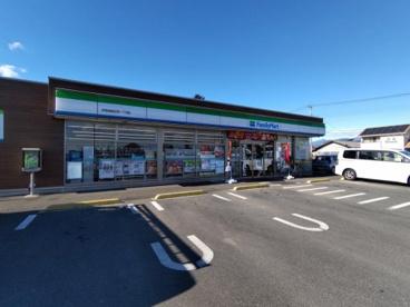 ファミリーマート伊勢崎国定町一丁目店の画像1