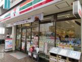 セブン‐イレブン 東浦和駅南店