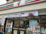 セブン‐イレブン 伊奈内宿店