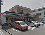 セブン‐イレブン 横浜栄小菅ケ谷店
