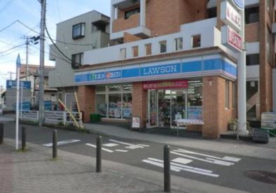 ローソン 片倉町駅前店の画像1