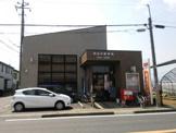 柏田中郵便局
