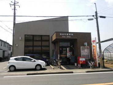 柏田中郵便局の画像1