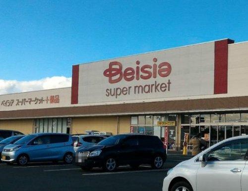 ベイシア スーパーマーケット伊勢崎駅前店の画像