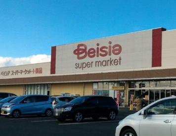 ベイシア スーパーマーケット伊勢崎駅前店の画像1