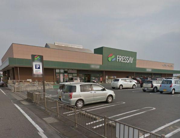 フレッセイ 富塚店の画像