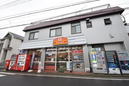 田中商店の画像1