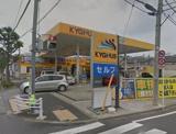 中央石油(株)セルフ金井サービスステーション