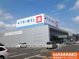 トライウェル桜川店