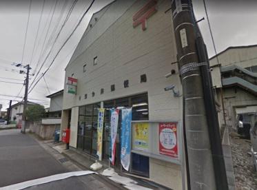 千葉今井郵便局の画像1