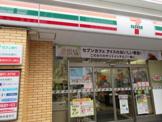 セブン‐イレブン さいたま中尾店