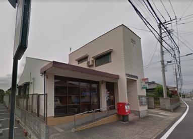 千葉曽我野郵便局 の画像1