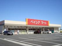ベイシアマート太田富沢店