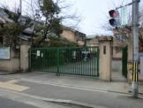 京都市立七条小学校