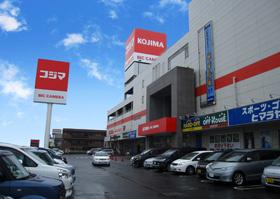 コジマ×ビッグカメラ習志野店の画像1