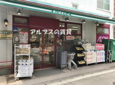 まいばすけっと 阪東橋駅前店の画像1