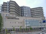 済生会横浜市東部病院