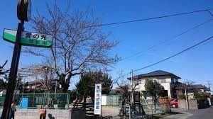 学校法人竹前学園 愛の光幼稚園の画像