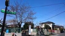 学校法人竹前学園 愛の光幼稚園