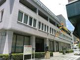 山梨中央銀行 本店