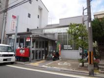 伏見墨染郵便局