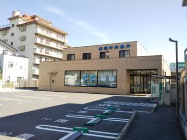 山梨中央銀行 柳町支店の画像1