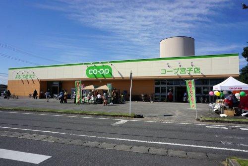 コープぐんまコープ宮子店の画像