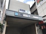 東京メトロ東西線「神楽坂」駅