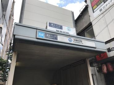 東京メトロ東西線「神楽坂」駅の画像1