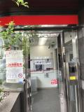 三菱UFJ銀行 ATMコーナー 神楽坂駅前