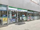 ファミリーマート 横浜星川駅前店