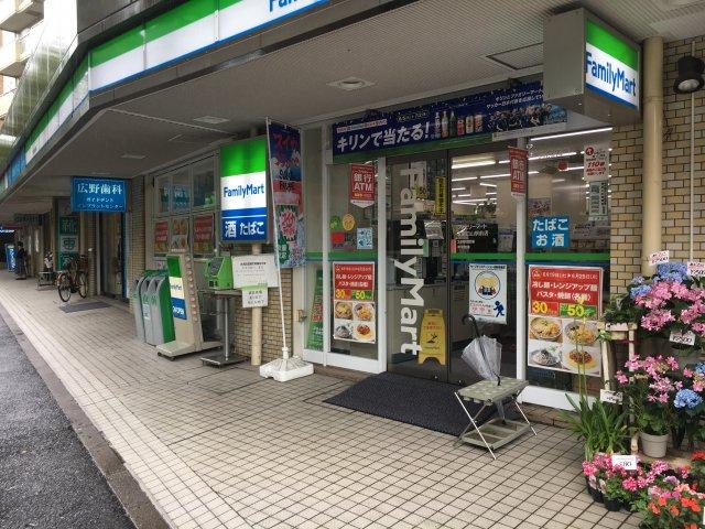 ファミリーマート文京白山駅前店