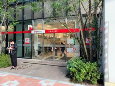 三菱UFJ銀行 春日町支店の画像2