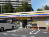 ミニストップ 都島友渕町店