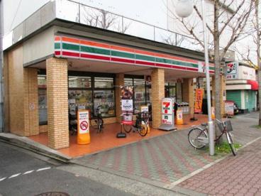 セブン-イレブン京都大石橋店の画像1
