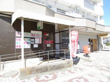 久喜青葉団地内郵便局(久喜市青葉1丁目)の画像1