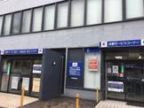 関西アーバン銀行 弥刀プラザ