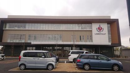 しらさきクリニックハートセンター(久喜市久喜新)の画像1