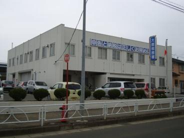 大館税務署の画像1