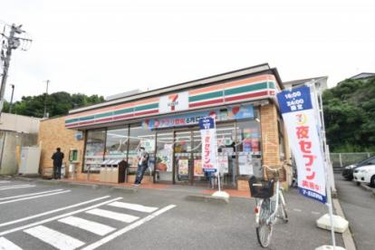 セブンイレブン横浜小雀町店の画像1