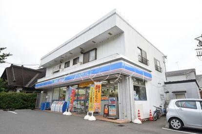 ローソン田谷店の画像1