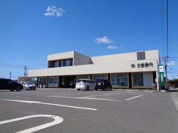 北都銀行大館駅前支店の画像1