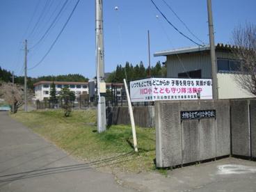 大館市立川口小学校の画像1