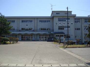 大館市立田代中学校の画像2
