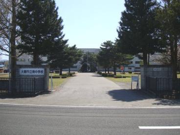 大館市立南中学校の画像1