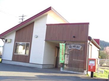 扇田駅の画像1