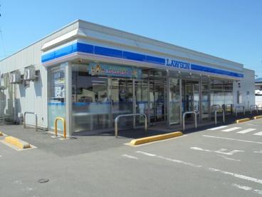 ローソン大館栄町店の画像1