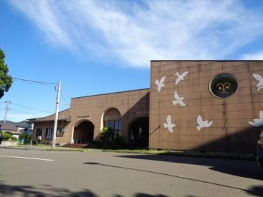 大館市立城南保育園の画像1