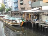 屋形船芝浦石川